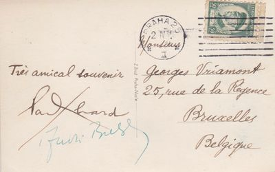 Éluard, Paul and André Breton. . 1935. Postcard measuring 3 1/2 x 5 1/2 inches (88 x 140 mm). Post...