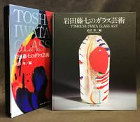 Toshichi Iwata Glass Art