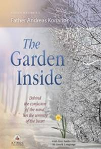 The Garden Inside - Behind the confusion of the mind, lies the serenity of the heart