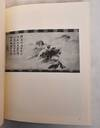 View Image 7 of 7 for Masters of Japanese Calligraphy: 8th-19th Century Inventory #181501