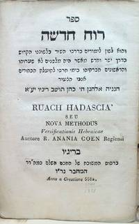 [In Hebrew]: Sefer Ruah hadashah... [BOUND WITH]  Zemirot Yisrael...