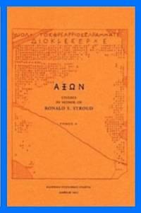 AXON: Studies in Honor of Ronald S. Stroud, VOLS. I & II