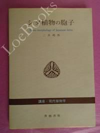 SPORE MORPHOLOGY OF JAPANESE FERNS