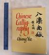 View Image 1 of 3 for Chinese Calligraphy Inventory #181523