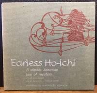 EARLESS HO-ICHI