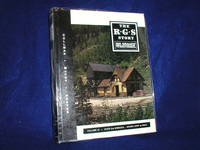 image of The R G S Story: Rio Grande Southern Volume IV (4): Over the Bridges... Ophir Loop to Rico