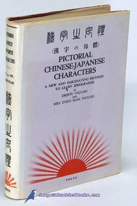 Pictorial Chinese-Japanese Characters: A New and Fascinating Method to  Learn Ideographs