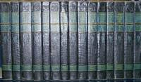 image of Compton's Pictured Encyclopedia And Fact Index 15 Volume Set