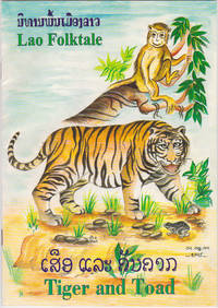 image of Lao Folktale: Tiger and Toad