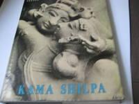 Kama Shilpa
