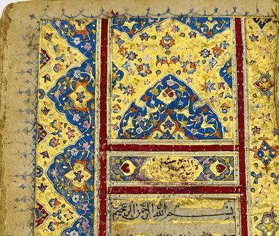 (BINDING) Qur'an Manuscript with...
