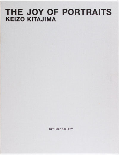 Tokyo: Rat Hole / Nobuhiko Kitamura, 2009. As new, still in publisher's shipping container.. Limited...
