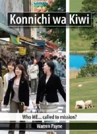 Konnichi wa Kiwi