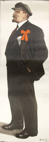 Untitled: lifesize Lenin poster.