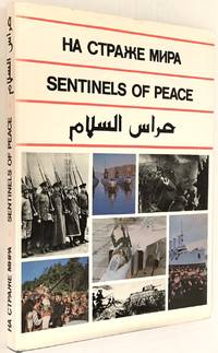 Na straze mira / Sentinels of peace: the Soviet Armed Forces / Hurras as-salam by  O.A Kulis - Hardcover - 1980 - from Bolerium Books Inc., ABAA/ILAB (SKU: 228623)