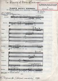 In Memoriam Boris Kliuzner - for Baritone, Violin, Viola, Cello, and Contrabass [FULL SCORE]