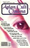 ASIAN CULT CINEMA