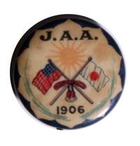 [Japanese Americans]japanese Association of America Pin