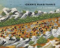 image of  Ioannis Makriyannis - Vital Expression