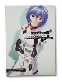 Neon Genesis Evangelion: The Shinji Ikari Raising Project No. 3