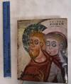 View Image 1 of 3 for Poitou Roman Inventory #181483