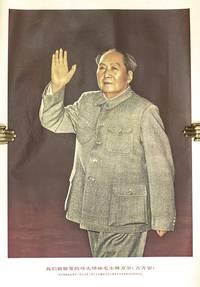 Chairman Mao Zedong Propaganda Posters.