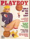 Playboy Magazine April 1989
