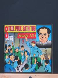 Steel Pole Bath Tub: A. Auf Wiedersehen B. Surrender(7 inch vinyl record in slipcase) by Frank Kozik (cover artist) - 1st Edition  - 1995 - from Tree Frog Fine Books and Graphic Arts (SKU: 19101406)