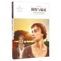 image of Pride and Prejudice (full translation)(Chinese Edition)