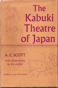 image of The Kabuki Theatre of Japan.