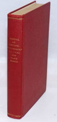 image of Manual of Chinese-Manchurian personal and place names