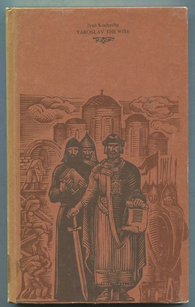 Kiev: Dnipro Publishers, 1982. Hardcover. Very Good. First English language edition. Pictorial paper...
