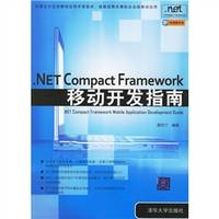 . NET Compact Framework Mobile Developer's Guide (with CD-ROM)(Chinese Edition) by YAN YOU NING - Paperback - from cninternationalseller and Biblio.com