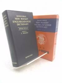 Kenkyusha's New Pocket English Japanese Dictionary