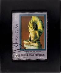 Tchotchke Stamp Art - Collectible Postage Stamp -Buddah Seated Upon A Naga