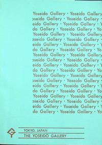 The Yoseido Gallery, Catalog No.21