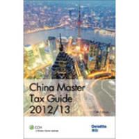 vialibri rare books from 2012 page 15 rh vialibri net china master tax guide 2017 china master tax guide 2017