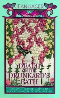 Death on the Drunkard's Path