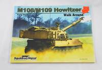 M108 / M109 Howitzer - Armor Walk Around No. 21