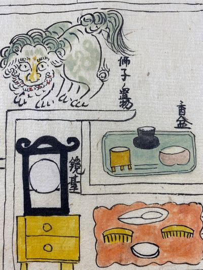 [On decoration for the tea ceremony...