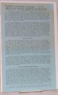 Fight the betrayers!  Workers Vanguard Supplement, 13 Oct. 1971