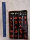 View Image 1 of 3 for Chinese Written Characters: Their Wit & Wisdom Inventory #181508