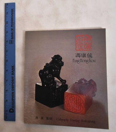 Hong Kong: Urban Council, Hong Kong / Hong Kong Museum Of Art, 1980. Softcover. VG+. light foxing to...