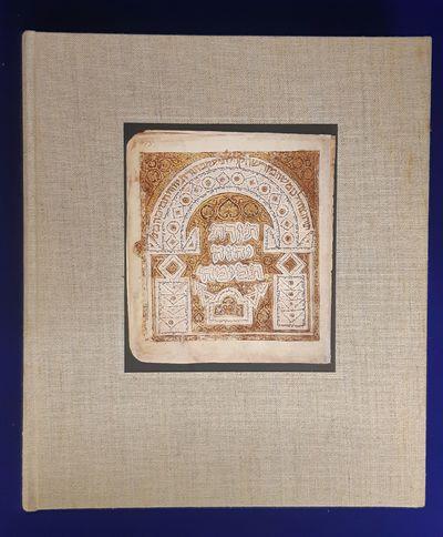 The Leningrad Codex : a facsimile...