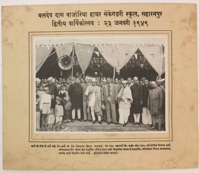 Saharanpur, India: the School, 1949. 11.5x9.75 inch printed card with black and white photo mounted,...