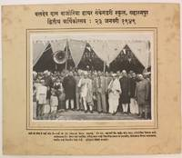 image of [Photographic placard marking the second anniversary of Baldev Das Vajoria Higher Secondary School in Saharanpur, January 23rd, 1949]