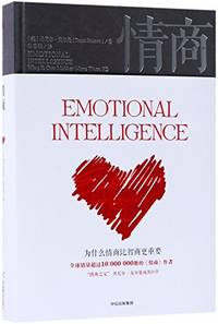 image of Emotional Intelligence: Why It Can Matter More Than IQ (Chinese Edition)