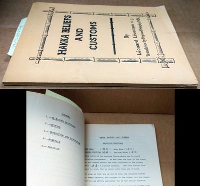 Taichung: Kuang Chi Press, 1969. Thin octavo; VG- paperback; Tan spine with no text; Covers age tone...