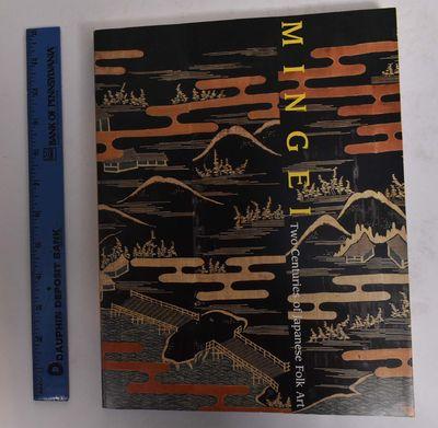 Tokyo: International Programs Department, The Japan Folks Craft Museum, 1995. Hardcover. VG- light w...
