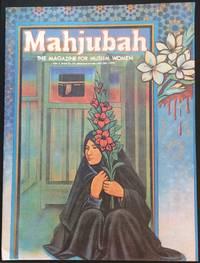 image of Mahjubah: the magazine for Muslim women. Year 9, serial no. 69 (January 1989)